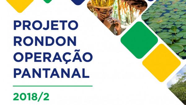 Projeto Rondon Operação Pantanal está com inscrições abertas