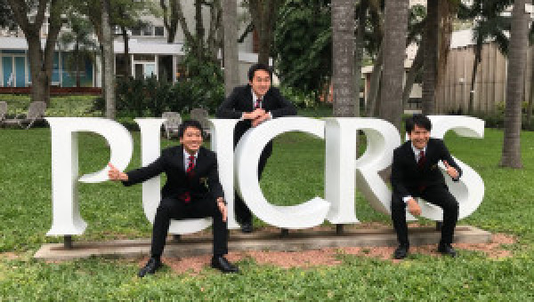 Keio University students visit PUCRS and BraIns