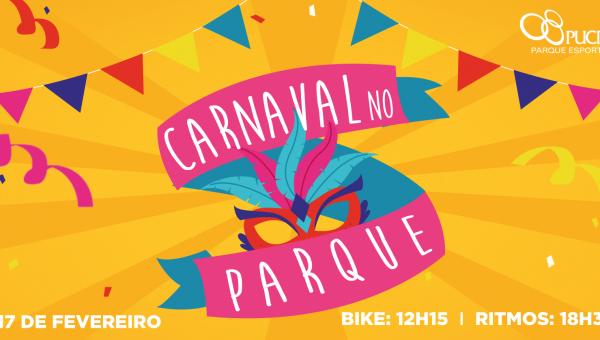 Parque Esportivo oferece atividades gratuitas durante o Carnaval
