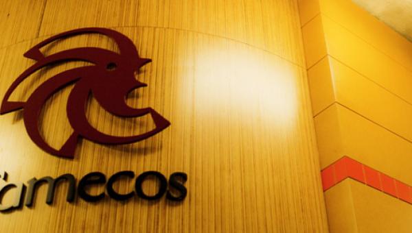 Famecos promove cursos de extensão