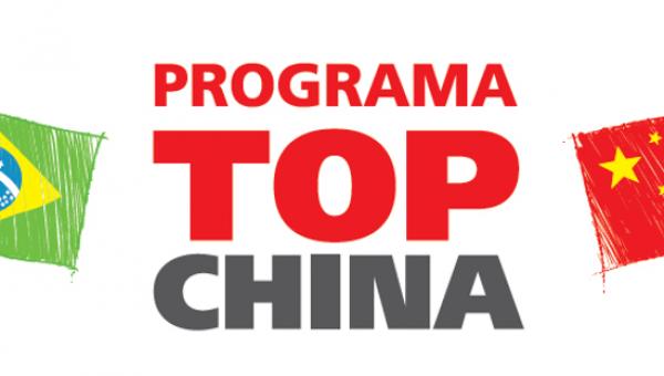 Programa Top China oferece bolsas de estudos