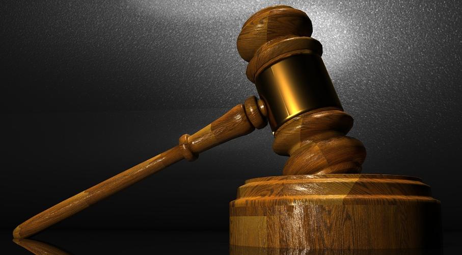 Direito, Julgamento, Martelo, Juíz