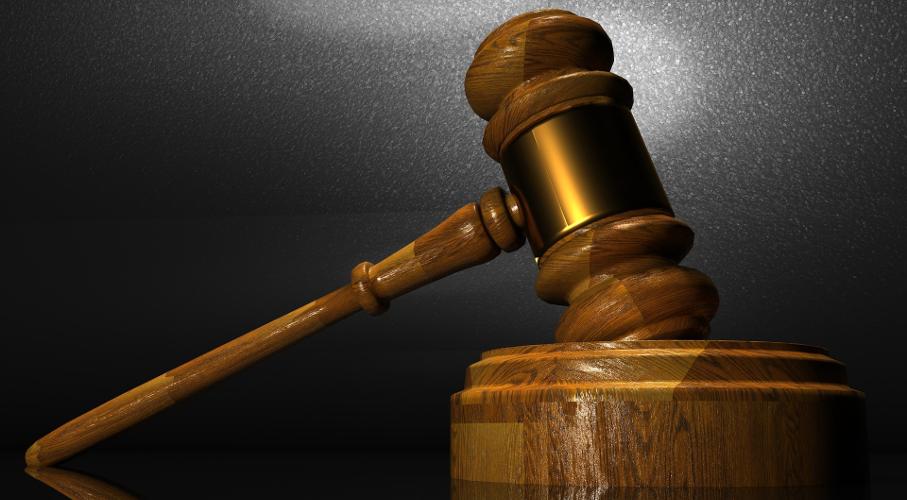 Martelo, Justiça, Direito