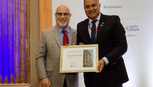 Associação Comercial de Porto Alegre presta homenagem aos 70 anos da PUCRS