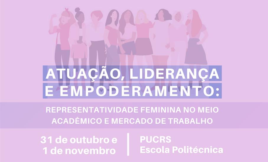 Gurias da Politécnica, atuação, liderança e empoderamento, Escola Politécnica