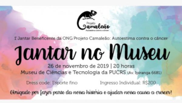 Ingressos à venda: Jantar Beneficente do Projeto Camaleão no Museu da PUCRS