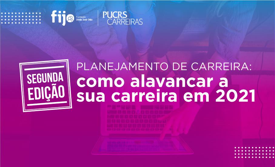 Planejamento de carreira, workshop, PUCRS Carreiras