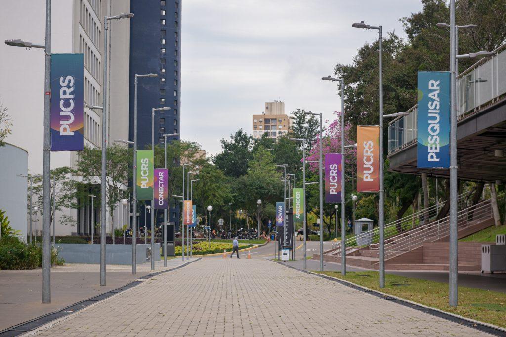 rua da cultura, campus
